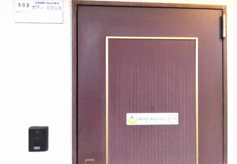 入口のドアです(502号室)。チャイムを鳴らしてしばらくお待ちください🎵