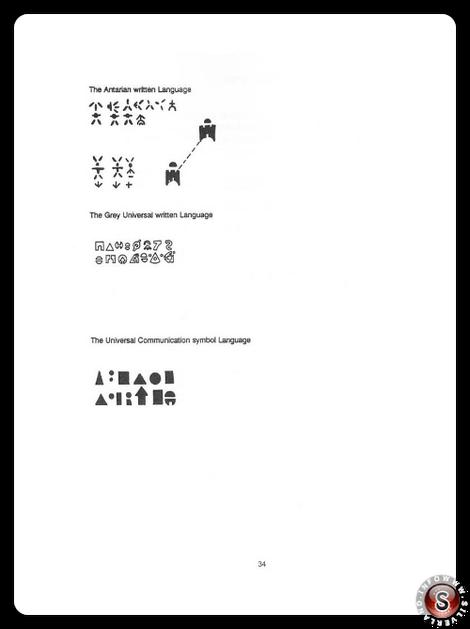Pulsar project - Scrittura aliena - Rielaborazione grafica Silverland