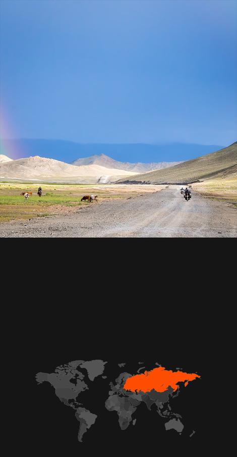 Ausführliche Länderinfos und Reiseinformationen zu Osteuropa/Zentralasien