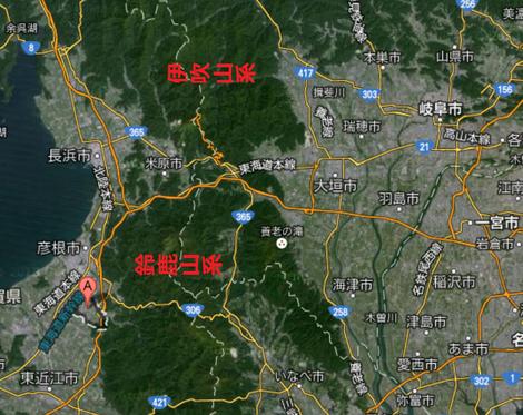 A犬上郡甲良町