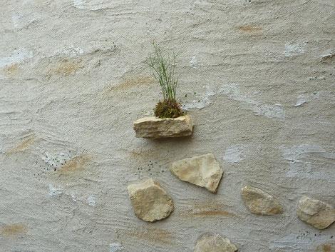 石覚館・内壁