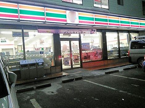 24時間営業の店舗の画像