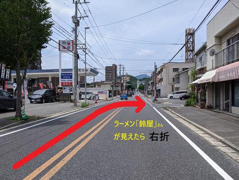 小倉北区井堀リラクゼーションマッサージ店ほぐし専科てもみじのルート