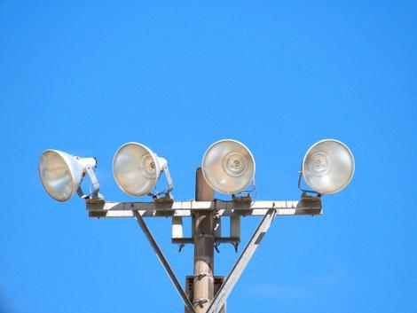水銀灯、高圧水銀灯、水銀ランプ、HID
