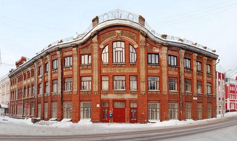 Bild: Musikfachschule Kirov