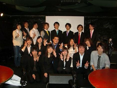 RUSH2010!