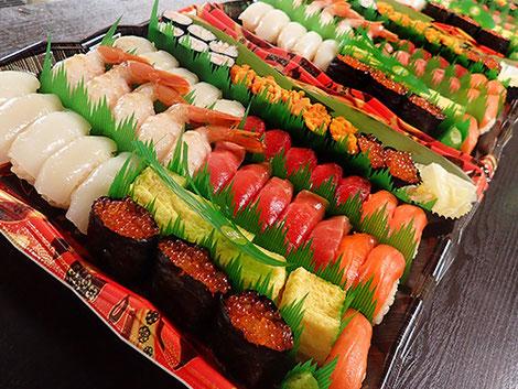 出前館 寿司 出前
