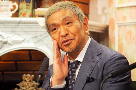 斜に構えているように見えて、若手芸人や弱者に寄り添う言動が多い松本人志さんは8種傾向が強い。