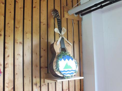 Pfadfinder Aachen, Gitarre, Musik