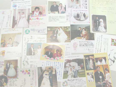 元会員さんの結婚写真及び年賀はがき
