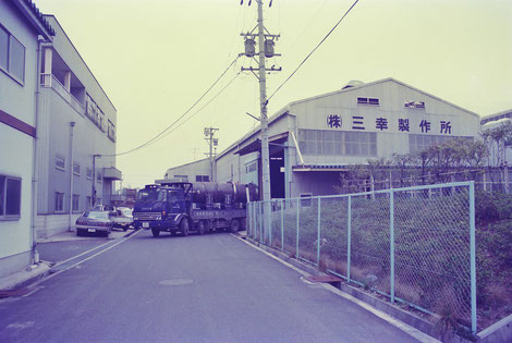 1979年当時の写真です