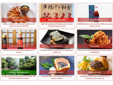 Washoku Clip 検索画面