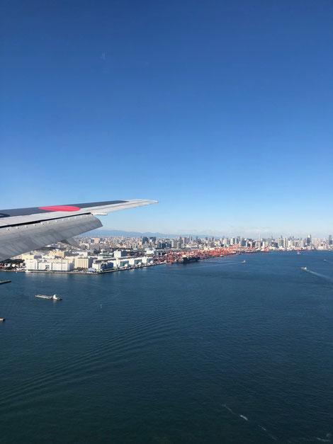 東京到着前