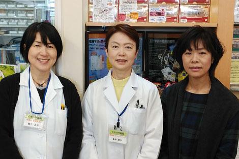 南魚沼市(六日町)の漢方相談ができる漢方薬局「ときのや薬局」のスタッフ