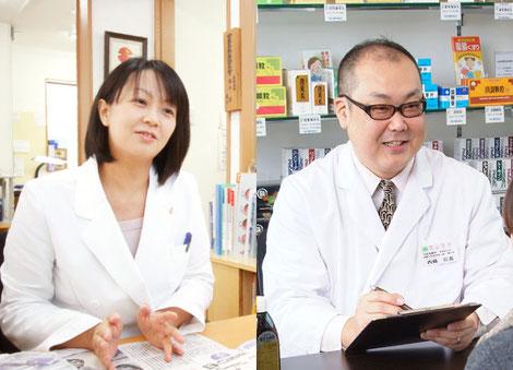 新潟市中央区の漢方相談ができる漢方薬局「西山薬局」のスタッフ