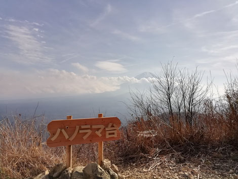 イベント ハイキング パノラマ台 富士山 トミーワン アウトドアショップ 群馬県太田市