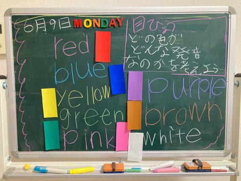 黒板を使った楽しい英語学習