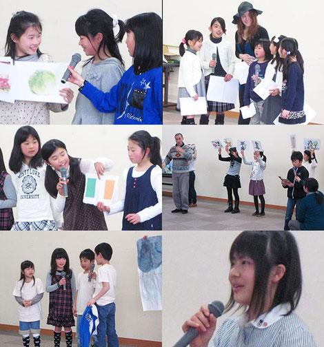 富雄・生駒の子供英会話スクールポイントクリア 学習発表会