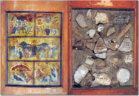 Reliquaire ancien Rome