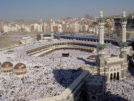 Pèélerinage de la Mecque