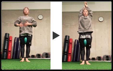 ボールを使ったパーソナルトレーニングで筋肉を使いながら呼吸