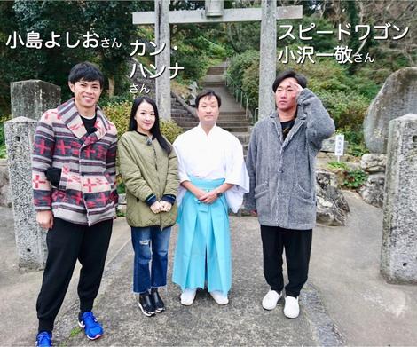 NHKテレビ放送