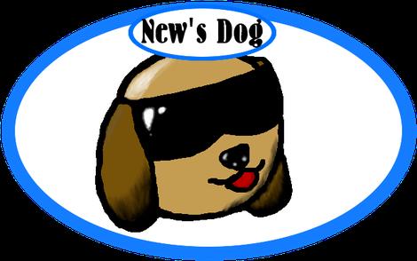 Unser neues Logo! Erstellt von Rico!