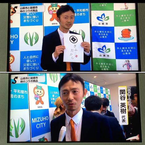 岐阜県の柿をセット販売