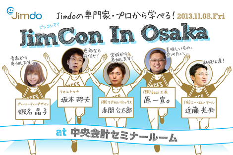 JimCon in Osaka