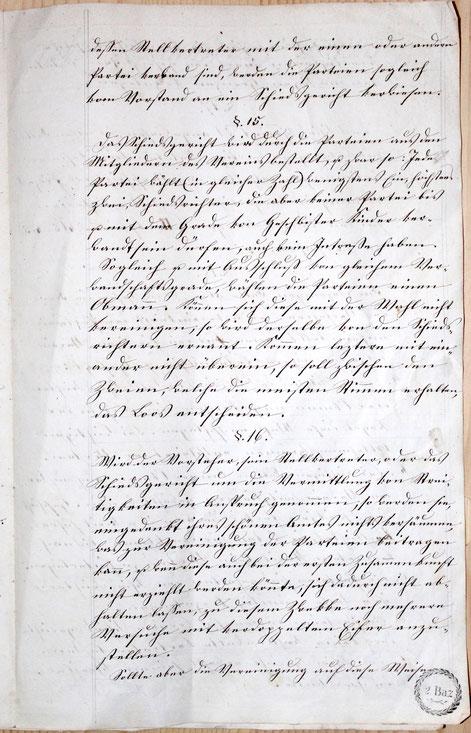 p. 5; § 15 - 16