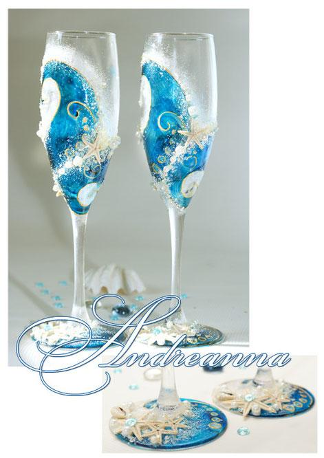 Свадебные бокалы ВОЛНЫ ЛЮБВИ стоимость пары 750 грн