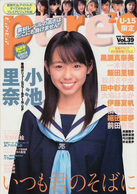Vol.39号表紙