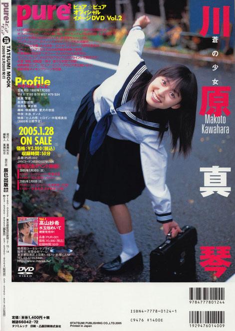 Vol.28号裏表紙