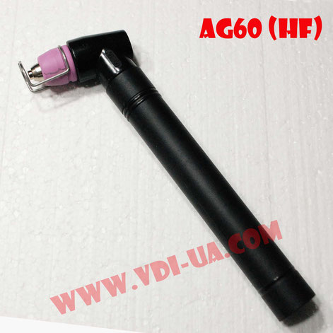 Плазмотрон AG60