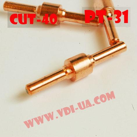 Катоды для плазмотрона CUT-40 (PT-31)