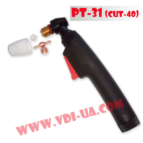 Плазмотрон CUT-40 (PT-31)