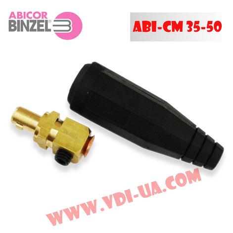 Сварочный кабельный штекер ABI-CM  BSB 35-50