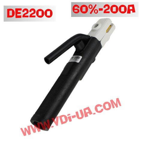 Сварочный электродержатель DE2200 Binzel