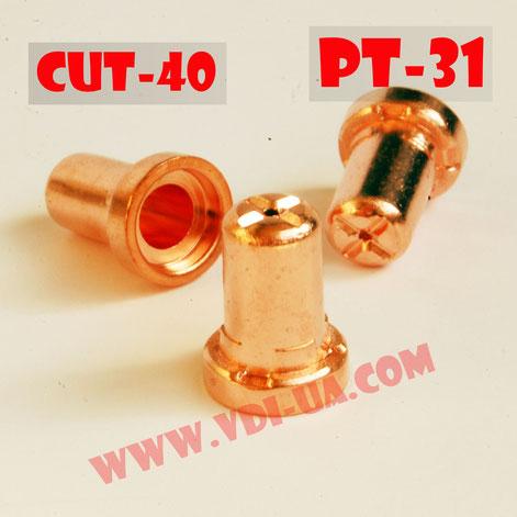 Сопло для плазмотрона CUT-40 (PT-31)