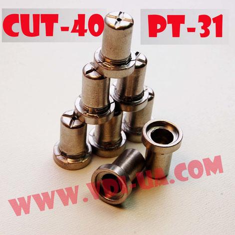 Сопло никель с гафнием CUT-40 (PT-31)