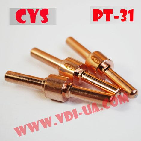 Электрод CUT-40 (PT-31) CYS Премиум