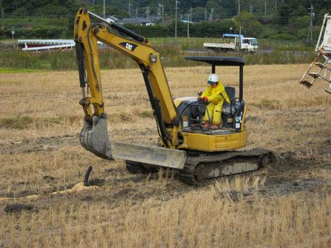 トーヨー産業 暗渠 バックホー 開削工法 非開削工法 水はけ改善 農地改良 農地拡大 土壌改善