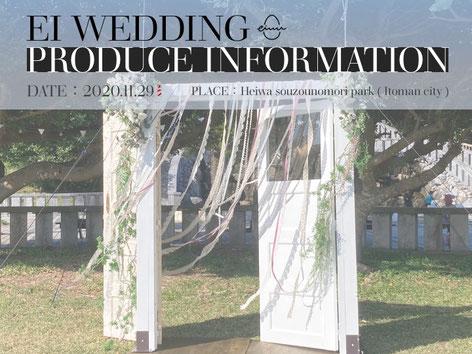 garden-wedding-door- display