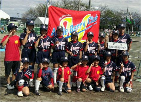 石川県金沢市 森本アップルベリークラブ 北信越女子小学生ソフトボール大会出場