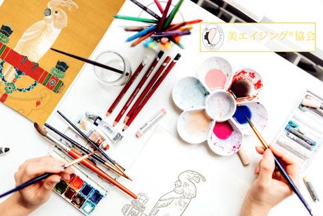 美エイジング協会制作『鸚鵡図塗り絵』