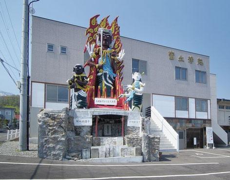 富丘浄苑新館外観