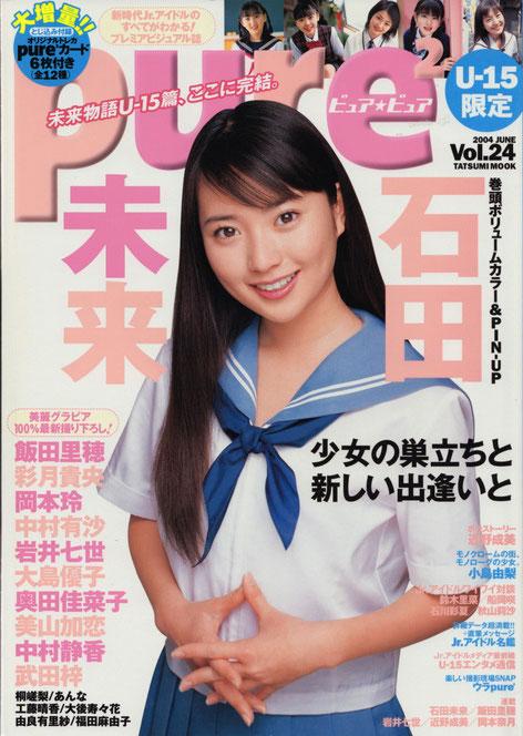 Vol.24号表紙