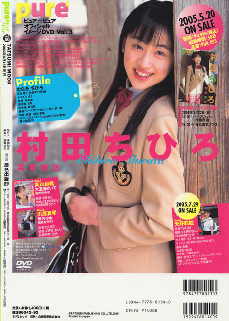 Vol.30号裏表紙