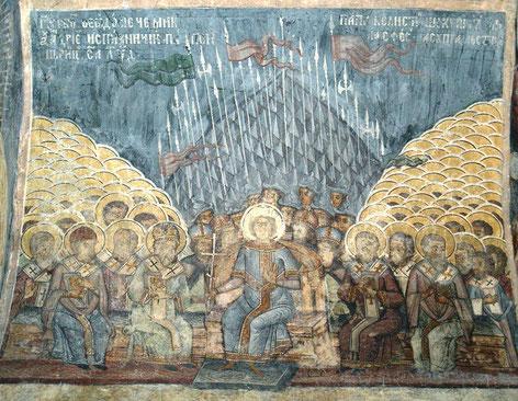 a profession de foi établie lors du concile de Nicée en 325, constituant le « symbole de Nicée », déclare que le Fils est de « même substance » que le Père. Constantin se tournera vers Eusèbe de Nicomédie partisan d'Arius, pour se faire baptiser.