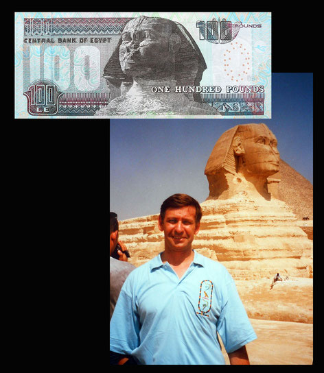 La Esfinge de Gizeh en el billete de 100 pounds de Egipto de 2012